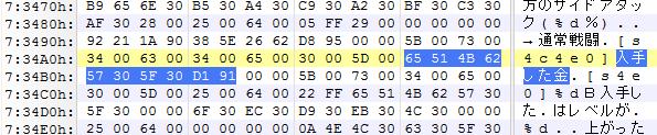 ss+(2014-09-28+at+03.49.10)