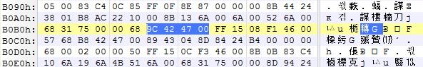 ss+(2014-09-28+at+07.15.53)